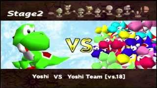 Super Smash Bros (N64) Yoshi