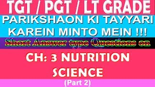 Short Answer type Questions on Nutrition Science(Part 2) Home Scinece Shri Ananta Tutorials HINDI