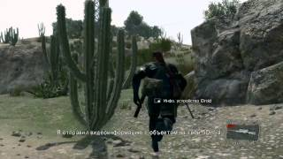 MGS V: Ground Zeroes - Renegade Threat 0.51.03 World record speedrun