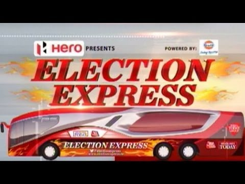 Election Express: Vadodara, Gujarat