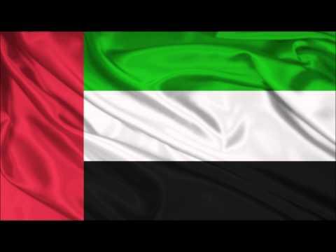 "National anthem of the UAE ""Ishy Bilady"""
