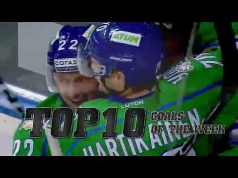 KHL Top 10 Goals for Week 4