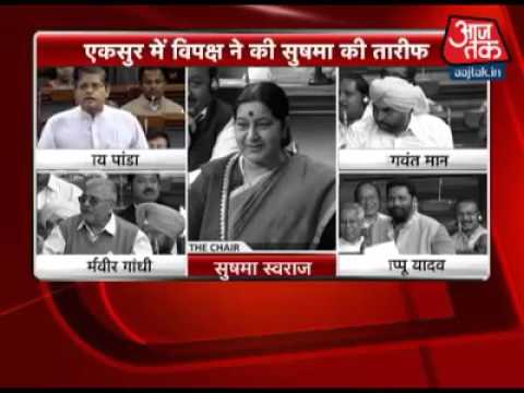Opposition Praised Sushma swaraj for her Incredible work