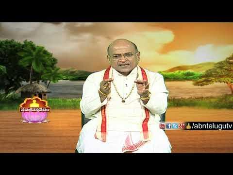 Garikapati Narasimha Rao about God Priority  | Nava Jeevana Vedam