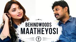 After Jurassic Park & Life of Pi, It's an Indian Movie!   Kanavu Variyam Special MaatheYosi