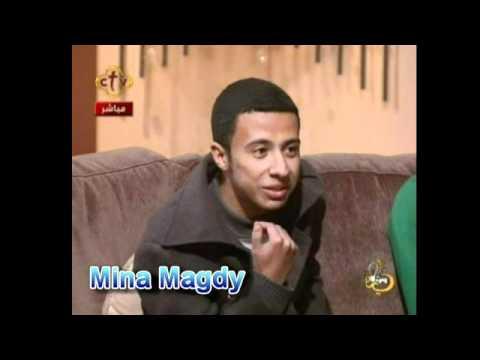 قصيدة قاصد كريم ( عن مصر وناسها).....للشاعر مينا مجدي