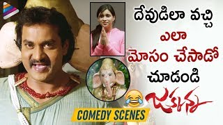 Sunil FOOLS Mannara Chopra | Jakkanna 2019 Latest Telugu Movie Scenes | Sapthagiri |Telugu FilmNagar