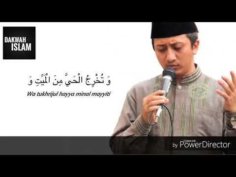 Ustadz Yusuf Mansur - Ubah Hidup (Fadhilah QS. Ali Imran 26 - 27)