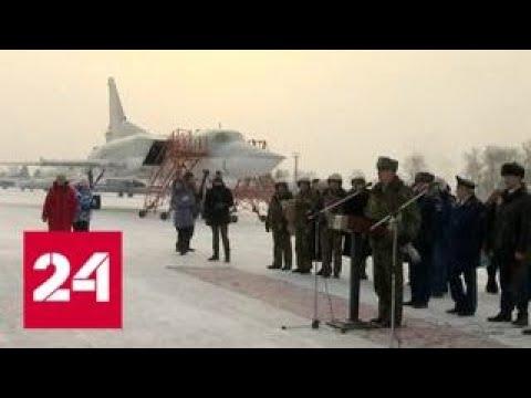 Из Сирии в Иркутскую область вернулись российские летчики - Россия 24
