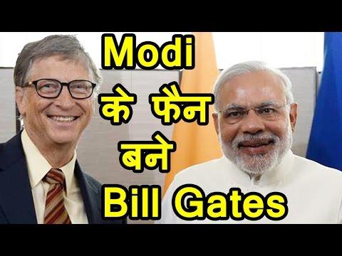 Bill Gates lauds Narendra Modi 'Swachh Bharat' Campaign In TWITTER