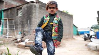 छोटू की शरारत | CHOTE ki SHARARAT | Khandesh Hindi Comedy | Chotu Dada Comedy Video