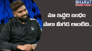 Roll Rida About  Amith Tiwari || #Biggboss2 || Tea Time Celebrity