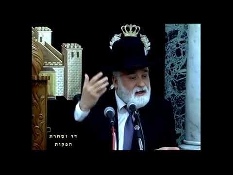"""הרב המקדים הרה""""ג הרב אברהם ממן שליט""""א - מוצ""""ש בא תשע""""ח"""