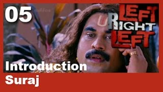 Left Right Left - Left Right Left Clip 5 | Introduction Suraj