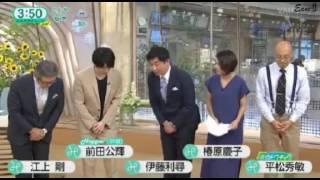 20160727 ???????? ???? Maeda Goki cut