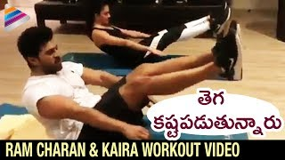Ram Charan and Kaira Advani Workout Video | #RC12 Movie Workouts | Boyapati Srinu | Telugu FilmNagar