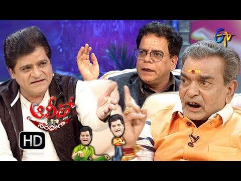 Alitho Saradaga   8th October 2018    Chitti Babu,Ananth Babu    ETV Telugu