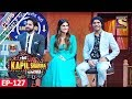 A Chinese Question - The Kapil Sharma Show - 13th August, 2017 MP3