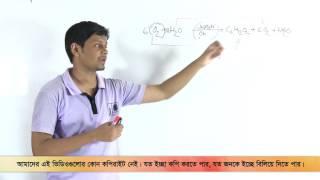 05.01. Photosynthesis (General Discussion) | সালোকসংশ্লেষণ (সাধারণ আলোচনা)