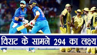 India vs Australia 3rd ODI: Virat Kohli Needs 294 to win Series | वनइंडिया हिंदी