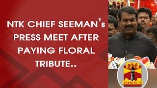 NTK Chief Seeman's PRESS MEET after Paying Tribute to S.P.Adithanar statue in Egmore