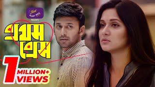 Prothom Prem (প্রথম প্রেম) | Mithila | Monoj | Valentine's Day Drama 2019