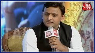 Panchayat Aaj Tak: Akhilesh Yadav On Vipaksha Ka Agenda