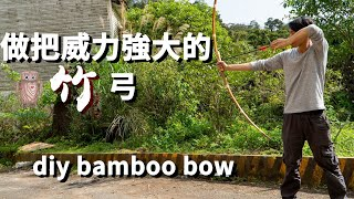 diy bamboo bow  | Woodworking Teaching # 045