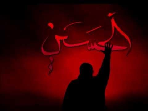 Salaam 3alek Ya Hussain(AS) - Hadi Trad