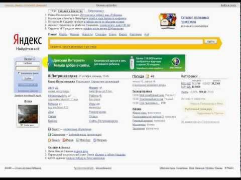 Как удалить почтовый ящик в Яндексе?