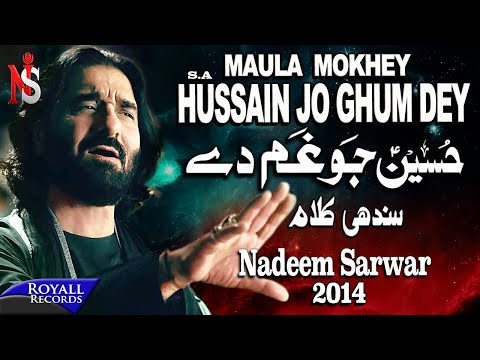 Nadeem Sarwar | Hussain Jo Ghum Dey (sindhi) | 2014 video
