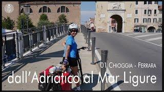 ITALIA COAST TO COAST | C2C | Ciclovia del Po | Chioggia, Ferrara [ENG SUBS]