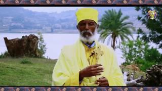 Abune Eyesus Mo Andenet Gedam - Part 1