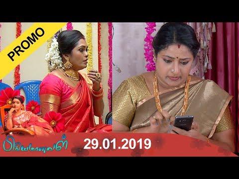 Priyamanaval Promo 30-01-2019 Sun Tv Serial Promo Online