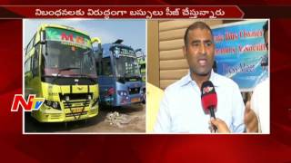 Private Bus Operators Fire on RTA Officers over Buses Seized in Telugu States || Kesineni Nani