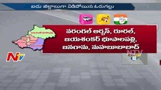Warangal District Politics || Jillako Raajakeeyam  Special Ground Report