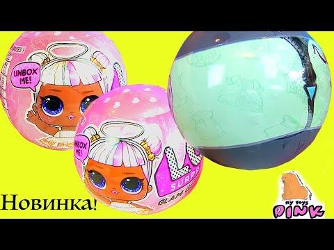 БЛЕСТЯЩИЕ КУКЛЫ ЛОЛ 2 ВОЛНА GLAM GLITTER НОВИНКА! #Игрушки для Девочек с Май Тойс Пинк
