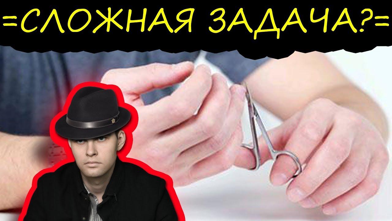 Не могу стричь ногти на левой руке