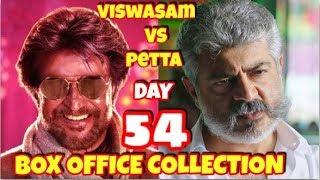 PETTA Vs VISWASAM Movie COLLECTION dAY 54/Rajinikanth Vs Thala Ajith