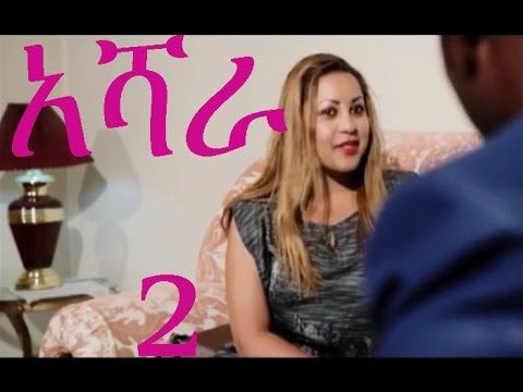 Ashara Addis TV Ethiopian Drama Series - Part 2