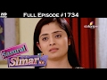 Sasural Simar Ka - 8th February 2017 - ससुराल सिमर का - Full Episode (HD) thumbnail