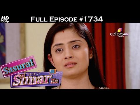 Sasural Simar Ka - 8th February 2017 - ससुराल सिमर का - Full Episode (HD) thumbnail