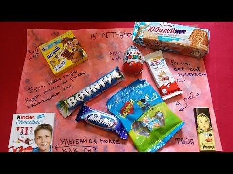 Подарок на день рождения сестре своими руками 10 лет