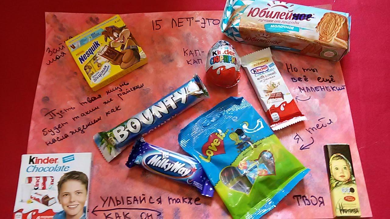 Креативные подарки на день рождения подруге 85