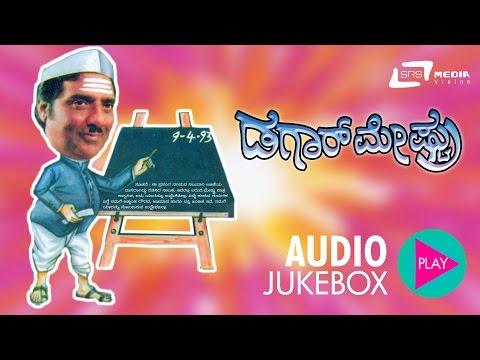 Comedy Drama dagar Meshtru matthina Malla Dheerendra Gopal new Kannada video