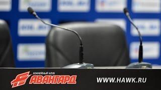 """Авангард"" - СКА 2:3 Б. Послематчевая пресс-конференция"