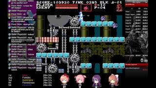Castlevania III Sypha - US: Goal: Sub-Funkdoc