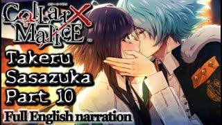 Collar X Malice - Takeru Sasazuka Part 10 (Full English narration)(illustrated audiobook)