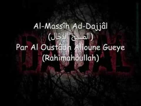 Oustâdh Alioune Gueye (رحمه الله)  - Ad-Dajjâl...Par Oustâdh Alioune Gueye (رحمه الله)