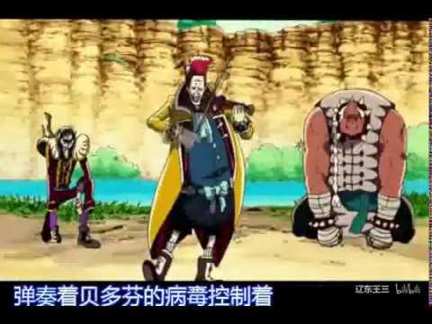 遼東王三:喬巴不愧是喬老大,都有自己的王國了